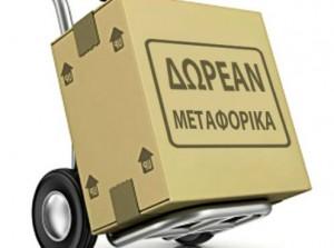 banner-metaforika-center_1